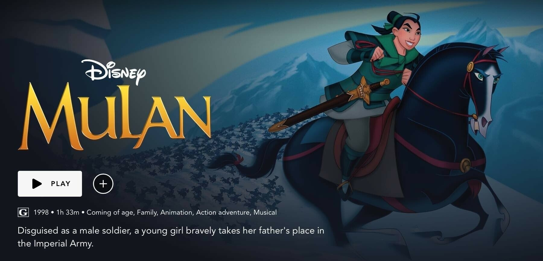 Mulan title screenshot.